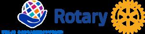 2021-2022久居ロータリークラブ